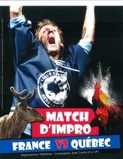 MATCH D'IMPRO FRANCE QU