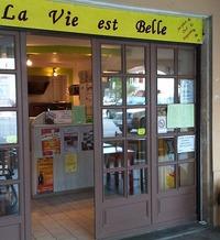PIZZERIA LA VIE EST BELLE - Valence-sur-Baïse