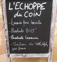L'ÉCHOPPE DU COIN - Montréal